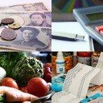 食費の節約方法|コツはあなたの覚悟と家族の協力で決まる