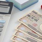 食費1ヶ月…2人家族の大人で3万円|ネットスーパーを使い楽に